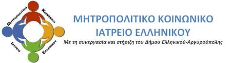 8efef-logo