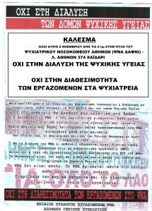 afisa ΤΕΛΙΚΟ
