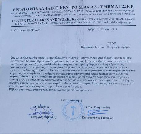 EK-KIFA